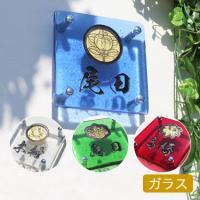 表札。 家紋と金の上澄を組み合わせた「家紋14(Fourteen)」 シンプルなデザインと美しい金の...
