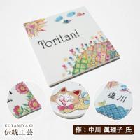 -----作家・中川眞理子氏のコメント-----野菜にハーブに花いっぱい。小さなポタジェにあふれる彩...