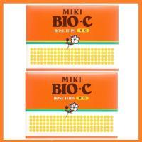 ミキプルーン ミキバイオ-C 顆粒 2個セット 賞味期限2021年2月 三基商事
