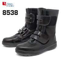 一度履いたら、その履き心地が忘れられない 安全靴の傑作!!  シモン トリセオ 8538 マジックタ...