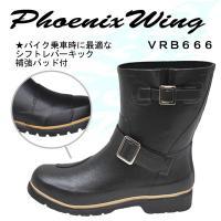 バイクブーツの人気商品 エンジニア ブーツ  Phoenix Wing フェニックスウイング  レイ...