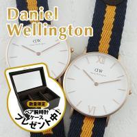 『ペア腕時計 ボックス付き』 只今もれなくペア腕時計ボックス(リングも収納可能)プレゼント中!  ※...