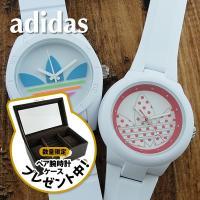 只今もれなくペア腕時計ボックス(リングも収納可能)プレゼント中!  こちらは定番人気のサンティアゴシ...