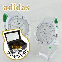 『ペア腕時計 ボックス付き』 只今もれなくペア腕時計ボックス(リングも収納可能)プレゼント中!  こ...