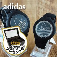 只今もれなくペア腕時計ボックス(リングも収納可能)プレゼント中!  90年代のキッチュなテイストの新...