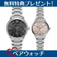 ペア腕時計ボックス(数量限定)プレゼント中! ※時期により欠品中の場合もございます。  バーバリーの...