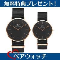 ★腕時計ボックス(リングも収納可能)プレゼント中! ※ご注意:特典の収納ボックスは数量限定となってお...