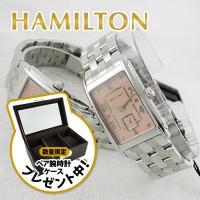 只今もれなくペア腕時計ボックス(リングも収納可能)プレゼント中!  ユニセックスモデルのペアセットで...