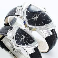 只今もれなくペア腕時計ボックス(リングも収納可能)プレゼント中! VENTURA(ベンチュラ)モデル...