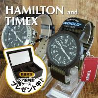 只今もれなくペア腕時計ボックスプレゼント中!  状態:新品  ◆ H74451833 (並行輸入品)...