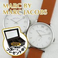 只今もれなくペア腕時計ボックス(リングも収納可能)プレゼント中! 大人のペアウォッチに最適なお洒落な...