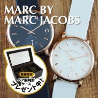 只今もれなくペア腕時計ボックス(リングも収納可能)プレゼント中! ベイカーシリーズ、ユニセックスモデ...