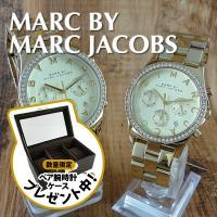 只今もれなくペア腕時計ボックス(リングも収納可能)プレゼント中! ヘンリーコレクションのクロノグラフ...