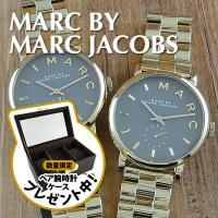 只今もれなくペア腕時計ボックス(リングも収納可能)プレゼント中! ベイカーコレクションのユニセックス...