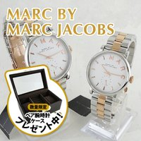 Marc by Marc Jacobs(マーク バイ マーク ジェイコブス)ベイカーコレクション こ...