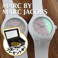 只今もれなくペア腕時計ボックス(リングも収納可能)プレゼント中! こちらはユニセックスでお使い頂ける...