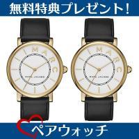 ペア腕時計ボックス(数量限定!)プレゼント中!  ROXY(ロキシー)コレクション。 こちらはユニセ...
