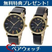 ペア腕時計ボックス(リングも収納可能)プレゼント中!  こちらはCLASSIC(クラシック)コレクシ...