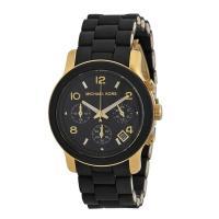 クロノグラフ、デイカレンダー機能搭載。 12時位置にはブランド名を配置。 エレガントな雰囲気の腕時計...