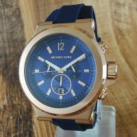 クロノグラフ、デイカレンダー機能搭載のラウンド型腕時計です。 12時位置にはブランド名を配置。 様々...