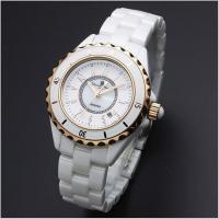 【 国内正規販売店と同じ高品質の時計を、ブランド純正のお箱にて入れてお届け致します 】  デイカレン...