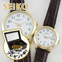 大人のシンプルなペアウォッチにおすすめです。  『ペア腕時計 ボックス付き』 只今もれなくペア腕時計...