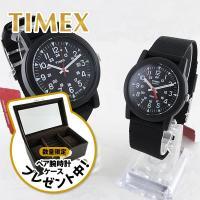 只今もれなくペア腕時計ボックス(リングも収納可能)プレゼント中! ユニセックスモデルのペアセットです...
