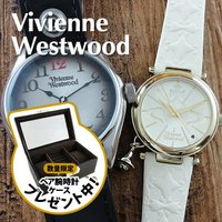 只今もれなくペア腕時計ボックスプレゼント中! メンズはヴィンテージ感のある文字盤。 あえて常に影が差...