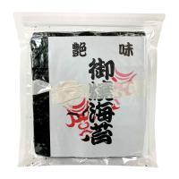 【メール便送料無料】寿司用高級焼海苔訳あり全型40枚 ポイント やきのり セール おにぎり