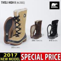 【商品説明】 機能性とファッション性が融合した「ティボリ」シリーズのロングタイプ。スポーティなシルエ...