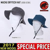 【商品説明】 軽量でコンパクトに収納可能なハットです。 【商品詳細】 商品名 : Machu DRY...