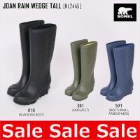 【商品説明】 SORELの新作レインブーツです。  【商品詳細】 商品名 : JOIN RAIN W...