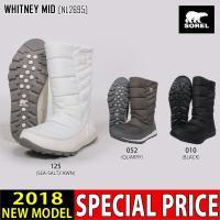 【商品説明】 公式サイト参照。 【商品詳細】 商品名 : WHITNEY MID / ウィットニー ...