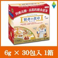 大塚製薬 賢者の食卓 ダブルサポート 6g×30包入 × 1箱