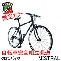 スポーツ走行の爽快感を気軽に味わえるシンプルなクロスバイク。 限定カラー:マットブラック