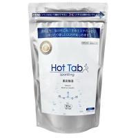 カテゴリ:入浴関連  お風呂に4〜5錠入れて15〜20分浸かると、温浴効果や清浄効果を高めて、血流が...