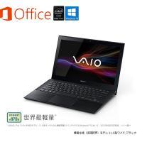 SONY VAIO Pro 11 SVP1121GHJ/Microsoft Office 2019/Windows10/Core i5 4200U 1.6GHz/8GB/SSD128GB/11.6型FHD/USB3.0/Bluetooth/Webカメラ/中古ノートパソコン