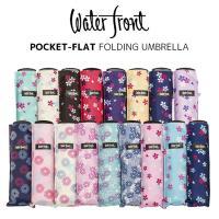 ウォーターフロント/シューズセレクションの折りたたみ傘、ポケフラット。超薄型2.5cmの晴雨兼用UV...