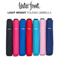 ウォーターフロント/シューズセレクションの超軽量折りたたみ傘です。晴雨兼用UV仕様で超軽量98gのカ...