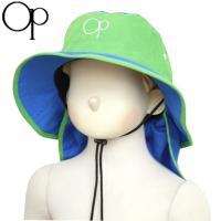 OCEAN PACIFIC(オーシャンパシフィック) マリンハット 子供 キッズ 女の子 日よけ付き UVカット ビーチハット 127-584 全3色