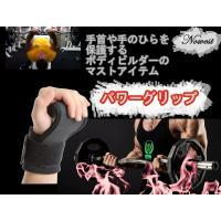 サイズ:フリーサイズ(画像をご参考ください)  握力を補助し目的の筋肉を追い込む事の出来るトレーニン...
