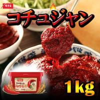 セール CJ ヘチャンドル コチュジャン 1kg 唐辛子味噌 味噌 韓国調味料 韓国食品 ソース辛い 激辛 辛いソース