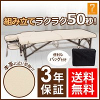 【3年保証】アルミフレーム   【関連キーワード】 [ 軽量折りたたみベッド 軽量折畳みベッド 軽量...