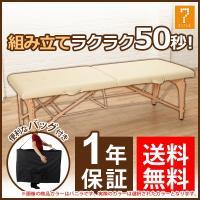 11段階の高さ調整機能付  【関連キーワード】 [ 軽量折りたたみベッド 軽量折畳みベッド 軽量 折...