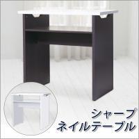 無駄を省いて機能性を追求。  コード穴付き 電源穴付き 下棚付き 収納付き 平机 コンパクトテーブル...