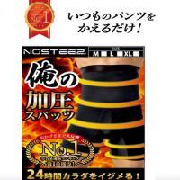 加圧スパッツ 黒 コンプレッションウェア 加圧パンツ メンズ 腹筋 太腿 筋トレ インナー スポーツインナー ハーフパンツ スパルタックス