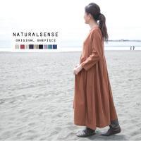 【メール便不可】 ■サイズ 着丈: [118cm]  身幅: [49cm]  袖丈: [51cm] ...