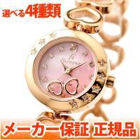 エレガントなデザインでありながら 少し可愛らしさのある新作腕時計が登場! 電池寿命4年ムーブメント&...