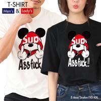 supreme パロディ Tシャツの検索結果(152件)