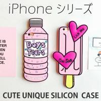 iPhone 8 iPhone 8 Plus iPhone 7 iPhone 7 Plus iPho...